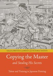 Copying the Master and Stealing His Secrets