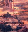 Drawing Boundaries Cover