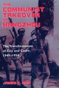 Communist Takeover of Hangzhou Cover