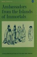 Ambassadors from the Island of Immortals Cover