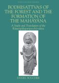 Bodhisattvas of the Forest and the Formation of the Mahāyāna Cover