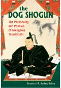 The Dog Shogun Cover