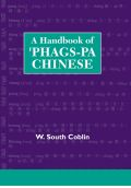 A Handbook of 'Phags-Pa Chinese