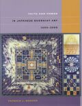 Faith and Power in Japanese Buddhist Art, 1600–2005 Cover