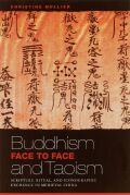 Buddhism and Taoism Face to Face