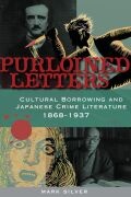 Purloined Letters: Cultural Borrowing and Japanese Crime Literature, 1868–1937