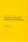 A Dictionary of Mah Meri as Spoken at Bukit Bangkong