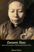 Eminent Nuns Cover