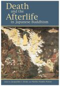 Death and the Afterlife in Japanese Buddhism Cover