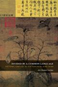 Divided by a Common Language Cover