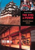 The Eyes of Power Cover