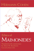Ethics of Maimonides Cover