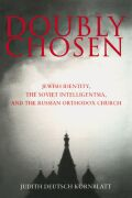 Doubly Chosen Cover