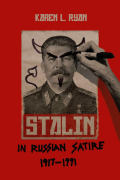 Stalin in Russian Satire, 1917–1991