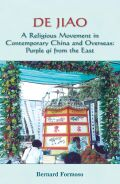 De Jiao - A Religious Movement in Contemporary China and Overseas Cover