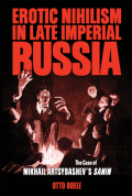 Erotic Nihilism in Late Imperial Russia Cover