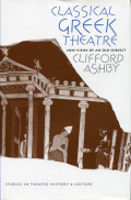 Classical Greek Theatre Cover