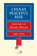 China's Peaceful Rise cover