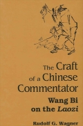 Craft of a Chinese Commentator, The