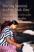 Stitching Identities in a Free Trade Zone Cover