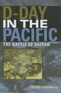 D-Day in the Pacific Cover