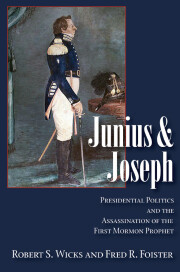 Junius And Joseph