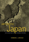 Arthritic Japan Cover