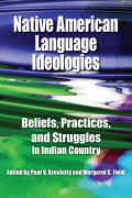 Native American Language Ideologies cover