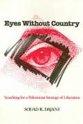 Eyes Without Country