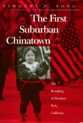 The First Suburban Chinatown