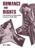 Romance and Rights cover