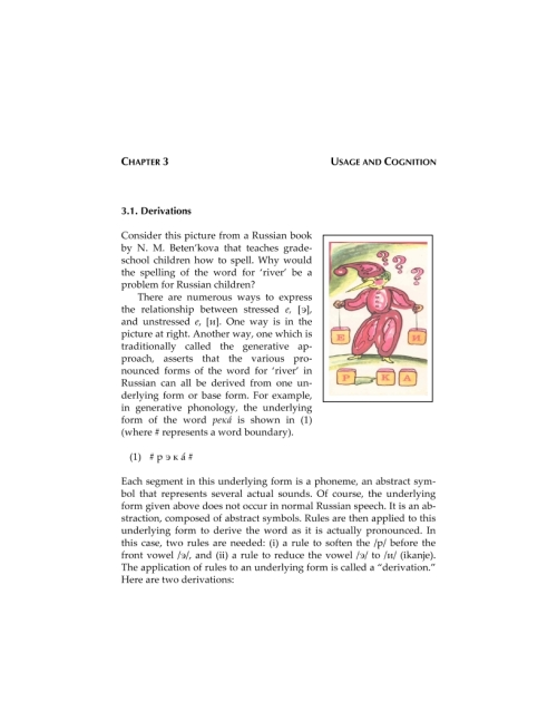 Project MUSE - Fundamentals in the Structure and History of Russian - 웹