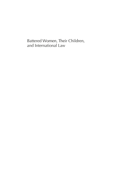 the thesis on the women in battered love by renita weems If any man love the world, the love of the father is not in him the love of money is the root of all evil i'm bitting my tongue rather than naming a political party, but y'all know what i'm sayin.