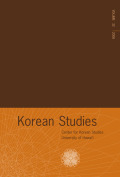 <i>Korea's Twentieth-Century Odyssey: A Short History</i> (review)