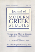 Greek Women: Sacred or Profane