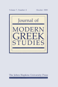 Residual Orality and Belated Textuality in Greek Literature and Culture