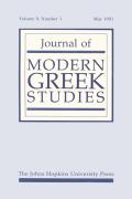 <i>Firewalking and Religious Healing: The Anastenaria of Greece and the American Firewalking Movement</i> (review)