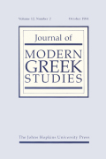 <i>Greece on the Road to Democracy: From the Junta to PASOK, 1974–1986</i> (review)