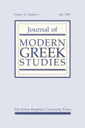 Cultural Identity and Cultural Interaction: Greek Music in the United States, 1917–1941