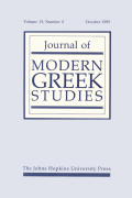 "Greeks or ""Strangers at Home"": The Experiences of Ottoman Greek Refugees during Their Exodus to Greece, 1922–1923"