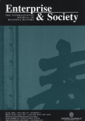 <i>Citizen Employers: Business Communities and Labor in Cincinnati and San Francisco, 1870-1916</i> (review)