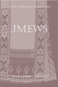 <i>American Muslim Women: Negotiating Race, Class, and Gender within the Ummah</i> (review)
