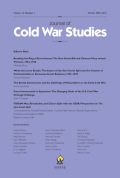 <i>The Sino-Soviet Split: Cold War in the Communist World</i> (review)