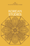 <i>The Bronze Age in Korea</i> (review)