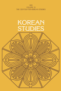 <i>Korean Reunification: Alternate Pathways</i> (review)