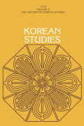 <i>The Prehistory of Korea</i> (review)