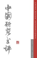 <i>Forgotten Traditions of Ancient Chinese Medicine: The</i> I-hsüeh Yüan Liu Lun <i>of 1757 by Hsü Ta-Ch'ün</i> (review)