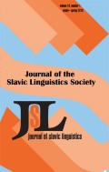 <i>The Left Periphery: The Interaction of Syntax, Pragmatics, and Prosody in Czech</i> (review)