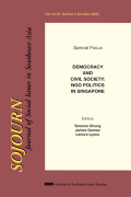 Moving Beyond the OB Markers: Rethinking the Space of Civil Society in Singapore