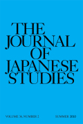 <i>The History of Modern Japanese Education: Constructing the National School System, 1872–1890</i> (review)